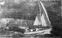 «Вааршип» в море