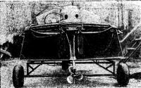 Вид мотолодки сзади