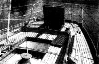 Вид на кокпит яхты «Альфа»