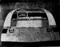 Вид на лодку «Кама» сзади