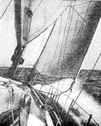 Вид на море с палубы яхты Л6