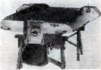Вид с кормы скутера вверх дном