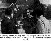 Владелец верфи С. Карлссон (в центре)