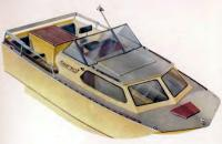 Внешний вид катера
