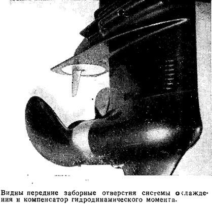 Внешний вид новой подводной части «Кресчента-60»