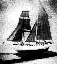 Внешний вид яхты