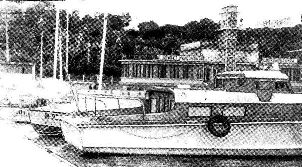 Водная станция «Коксохим»