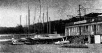 Водная станция завода «Азовсталь»