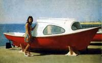 Водоизмещающая пластмассовая лодка «Лада»