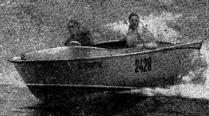 Водометный катер «Изумруд»