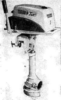 Водометный мотор «Бритиш Анзани»
