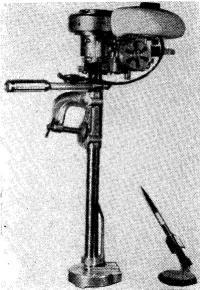 Водометный подвесной мотор