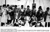 Воины отряда буеристов на Ладоге