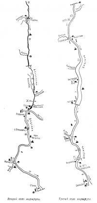 Второй и третий этапы маршрута