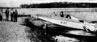 Выезд катера на берег