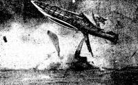 Взрыв катера Цитэйшн-II