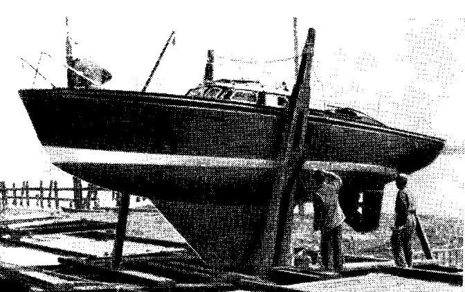 Яхта Аметист перед спуском на воду