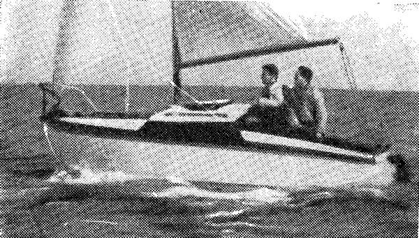 Яхта «Ас де Кёр»