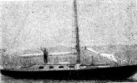 Яхта «Аванее»