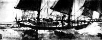 Яхта «Джошуа»