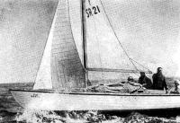 Яхта флагмана «Поиск» в открытом море