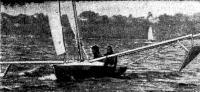 Яхта «Фойлер-III»