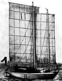 Яхта «Ипапа» (длина 10,39 м)