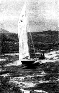 Яхта на дистанции