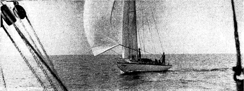Яхта «Сириус»