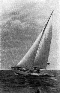 Яхта «Сириус» на воде