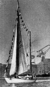Яхта «Смелый» готов к походу