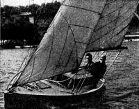 Яхта «Ветерок»