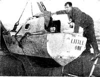Яхта Виллиса «Малютка» на борту рефрижератора «Янтарный»