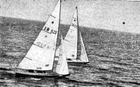 Яхты на гонке