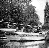 Янки на Сене