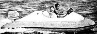 Японская лодка на воздушной подушке «Си-Нак»