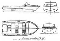 Японская мотолодка РВ-430