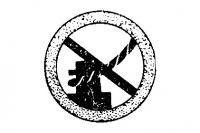 Запрещено швартоваться или причаливать