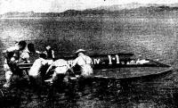Запуск Старфлайт-IV во время рекордного заезда