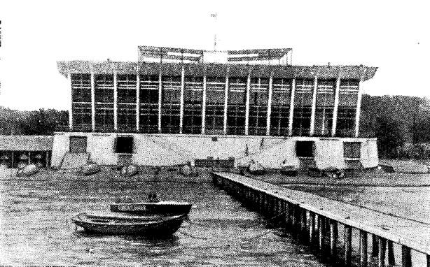Здание водной станции городской морской школы