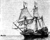 «Золотая лань» с парусами