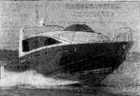 16,5-метровая моторная яхта