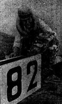 А. Головин — чемпион СССР 1978 г. в классе ОС на дистанции 10 миль