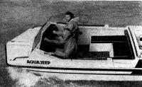 «Акваджип» с двумя пассажирами