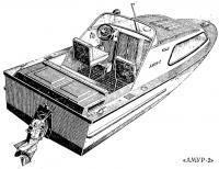 «Амур-2»