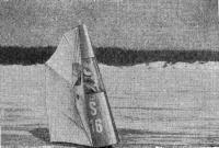 Андерс Ансар демонстрирует «Айс-винг» на льду Финского залива во время первенства СССР