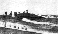 «Атаир» выброшенный на берег у Териокской гавани