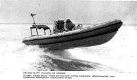 «Атлантик-21» выходит на задание