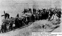 «Автодоровский» митинг в Казани