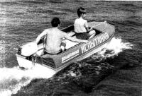 Автомобильная секционная лодка «Романтика» из легкого сплава